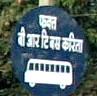 BRT Sign