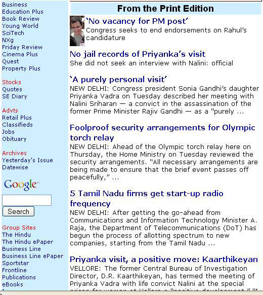 What was India thinking about on April 16th 2008?   A wide