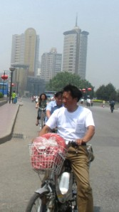 People Beijing