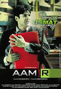 Aamir poster