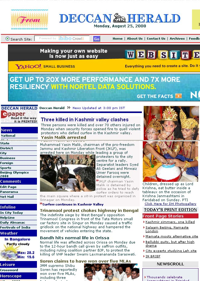 Deccan Herald Bangalore
