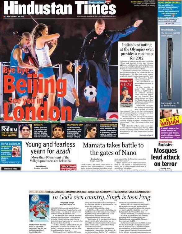 The Hindustan Times Delhi